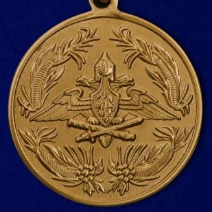 Юбилейная медаль 250 лет Генеральному штабу ВС РФ