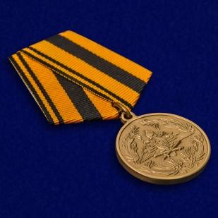 Юбилейная медаль 250 лет Генеральному штабу ВС РФ - общий вид