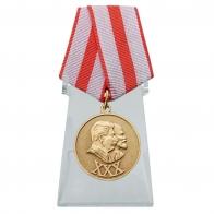 Юбилейная медаль 30 лет Советской Армии и Флота на подставке