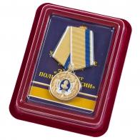 """Юбилейная медаль """"300 лет полиции России"""" в наградном футляре"""