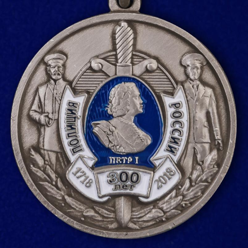 """Юбилейная медаль """"300 лет Российской полиции"""""""