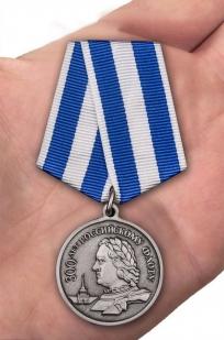 """Юбилейная медаль """"300 лет Российскому флоту"""" от Военпро"""