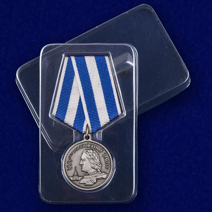 """Юбилейная медаль """"300 лет Российскому флоту"""" с доставкой"""