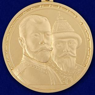 Юбилейная медаль 400 лет Дому Романовых