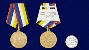 Юбилейная медаль 400 лет Дому Романовых - сравнительный вид