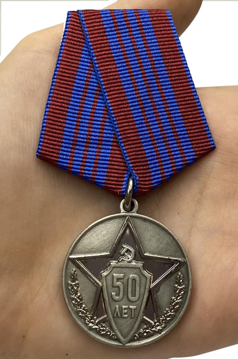 """Доставка медалей """"50 лет советской милиции"""""""