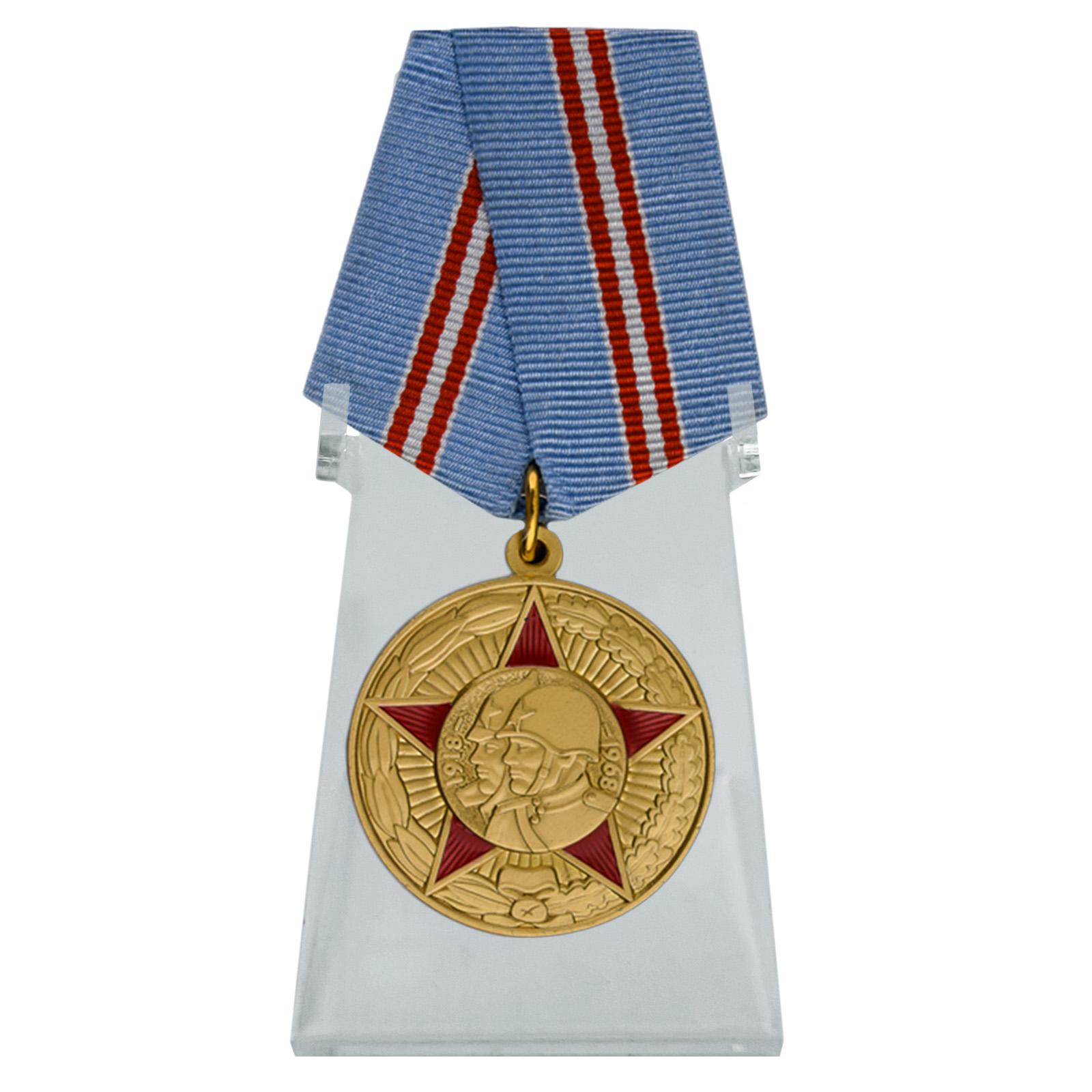 Юбилейная медаль 50 лет Вооружённых Сил СССР на подставке
