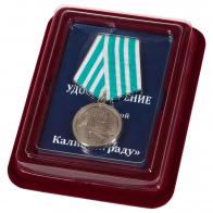 """Юбилейная медаль """"70 лет Калининграду"""" в подарочном футляре"""