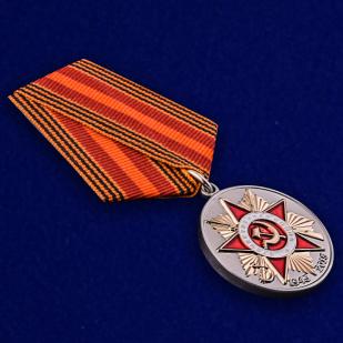 """Юбилейная медаль """"70 лет Победы в ВОВ 1941-1945 гг"""" - общий вид"""