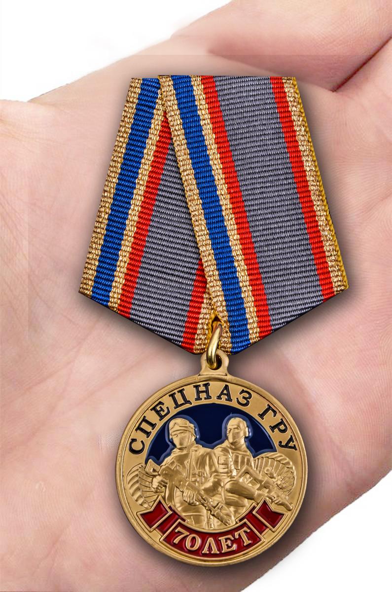 Юбилейная медаль 70 лет Спецназу ГРУ - вид на ладони