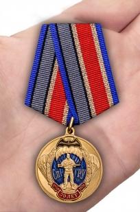 """Юбилейная медаль """"70 лет СпН ГРУ"""" с доставкой"""