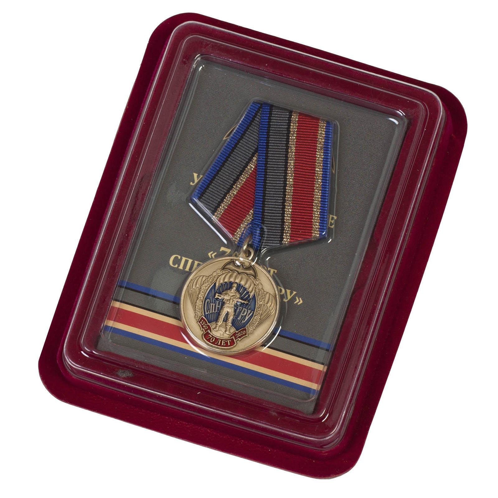 Юбилейная медаль 70 лет СпН ГРУ в наградном футляре