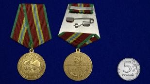 Медаль 70 лет Вооруженных Сил СССР - сравнительный размер