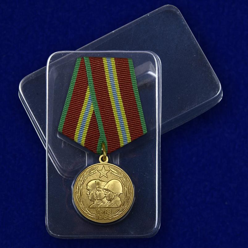 Медаль 70 лет Вооруженных Сил СССР - в пластиковом футляре
