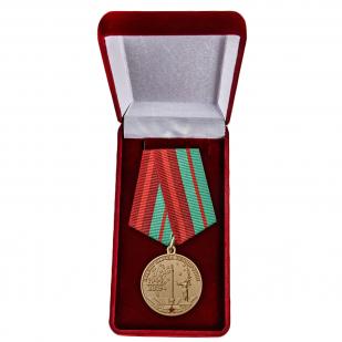 Юбилейная медаль 75 лет освобождения Беларуси от немецко-фашистских захватчиков - в футляре