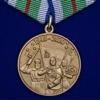 Юбилейная медаль «75 лет Победы в Великой Отечественной войне 1941-1945 годов» Беларусь