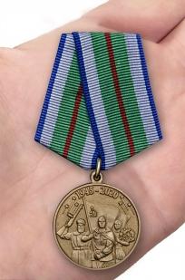 Юбилейная медаль «75 лет Победы в Великой Отечественной войне 1941-1945 годов» Беларусь высокого качества