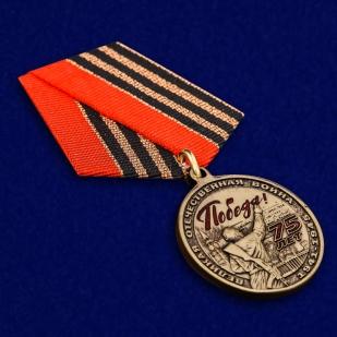 """Юбилейная медаль """"75 лет Победы в ВОВ"""""""