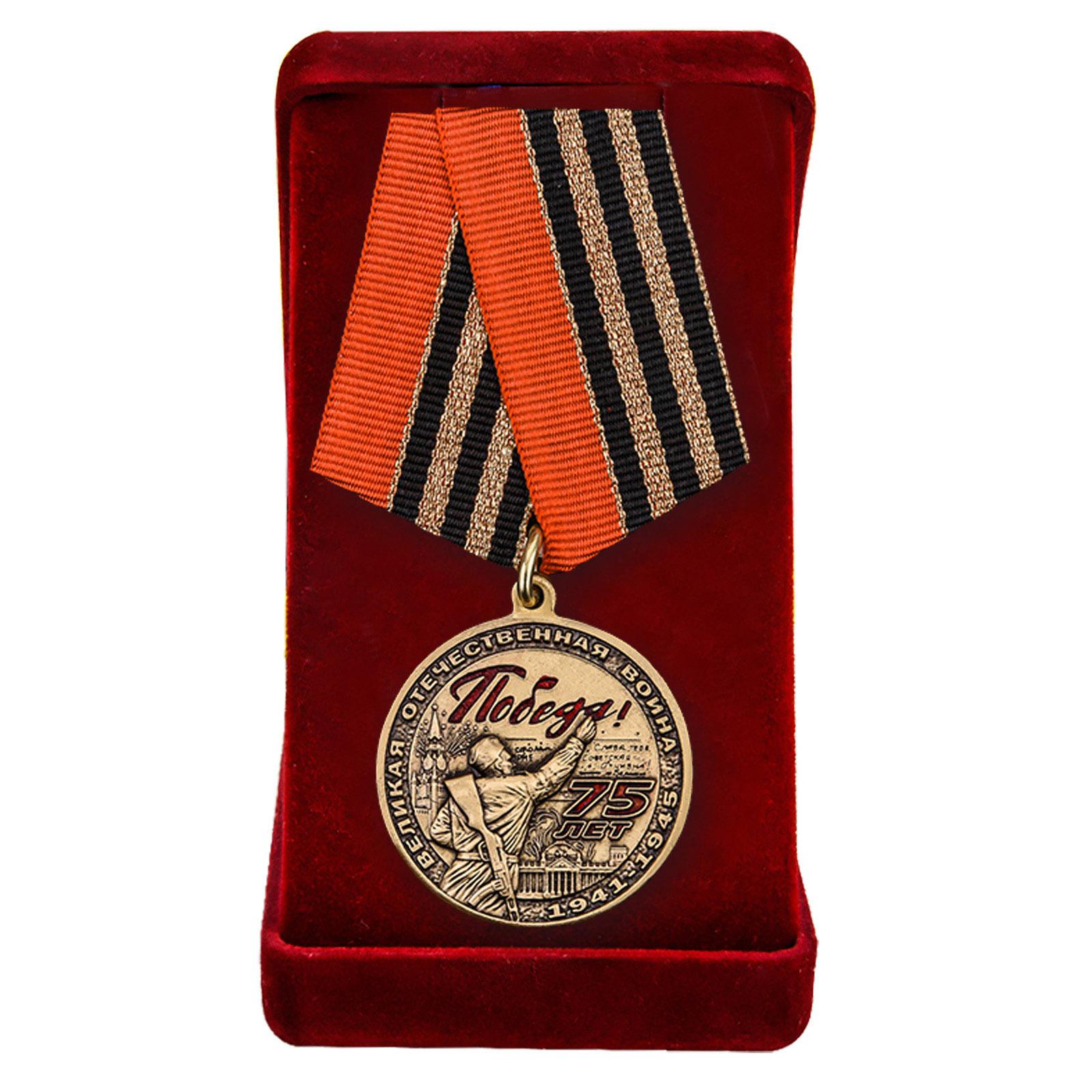 Юбилейная медаль День Победы