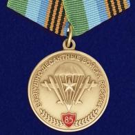Памятная медаль ВДВ с девизом десанта