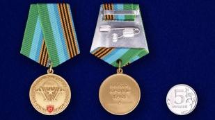 Юбилейная медаль 85 лет ВДВ - сравнительный размер