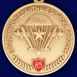 """Юбилейная медаль """"85 лет ВДВ"""" в бархатистом футляре из флока с прозрачной крышкой - купить по выгодной цене"""