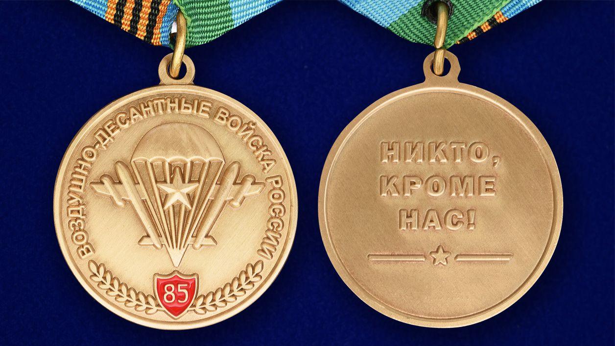"""Юбилейная медаль """"85 лет ВДВ"""" в бархатистом футляре из флока с прозрачной крышкой - аверс и реверс"""
