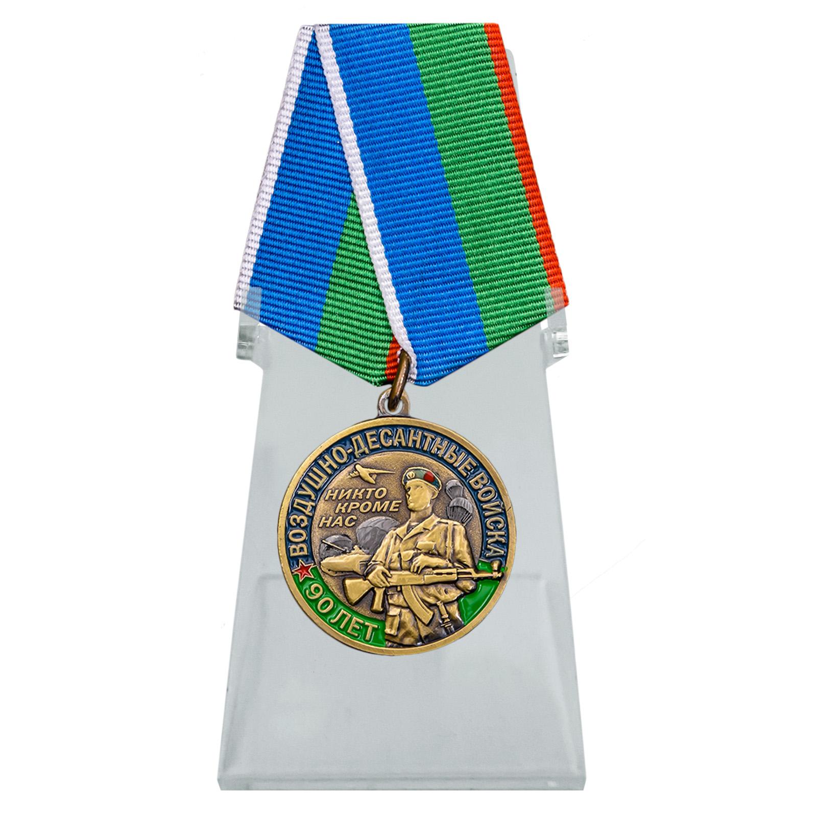 Юбилейная медаль 90 лет ВДВ на подставке