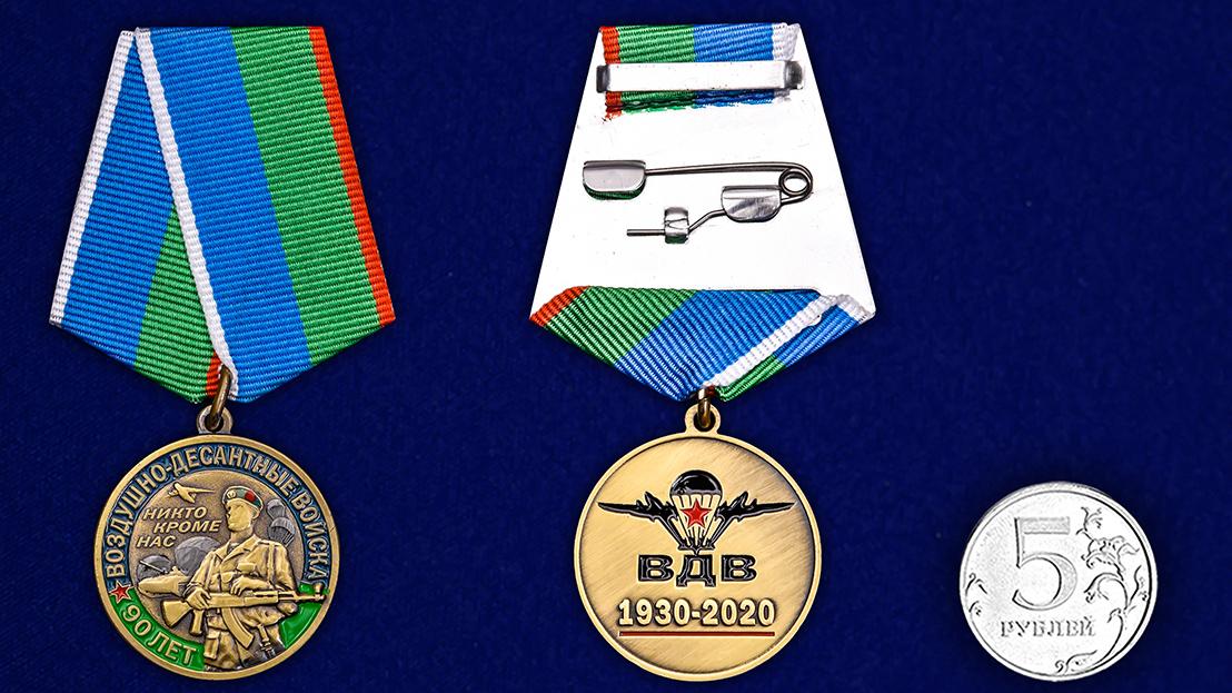 Юбилейная медаль 90 лет ВДВ на подставке - сравнительный вид