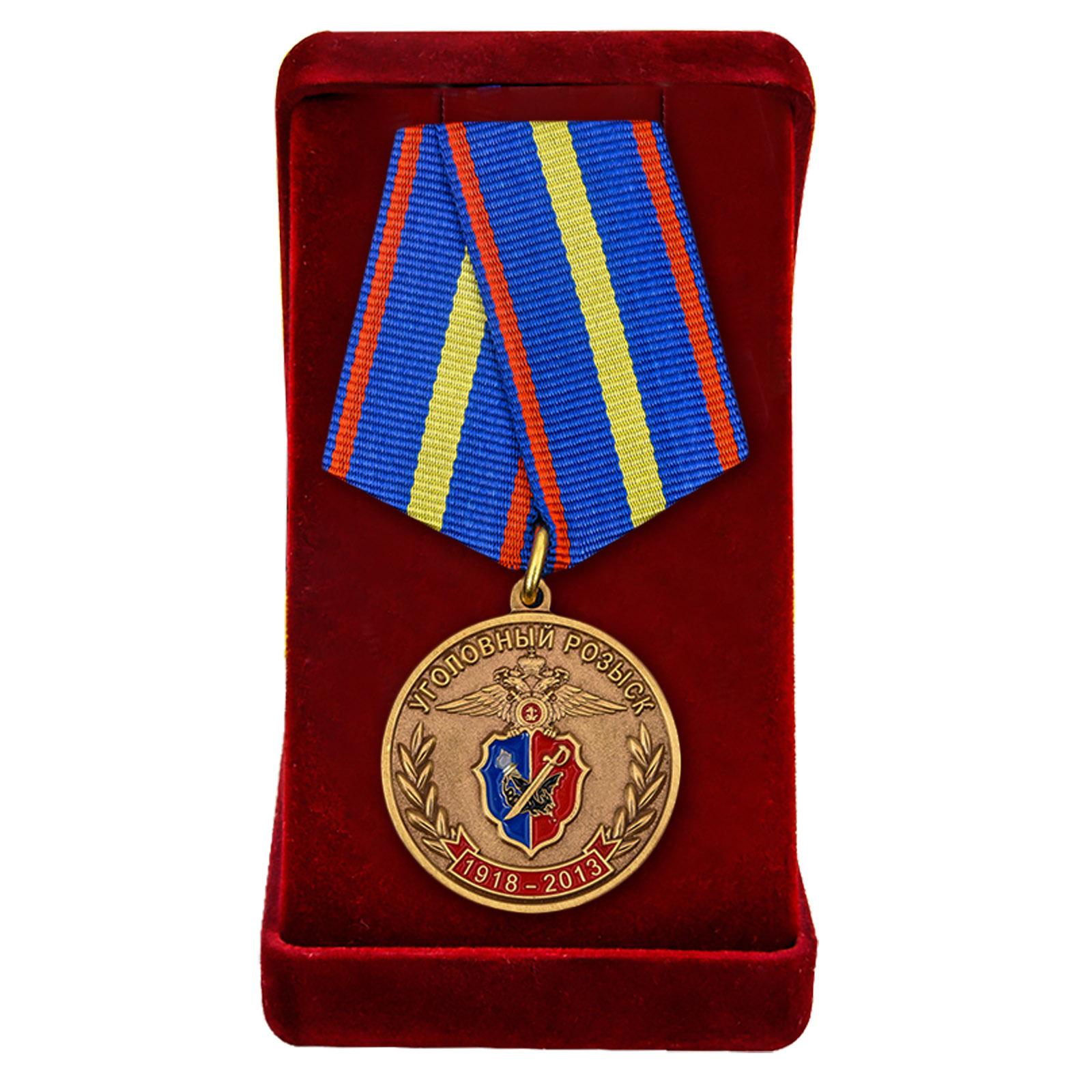 Купить юбилейную медаль 95 лет Уголовному Розыску МВД России оптом