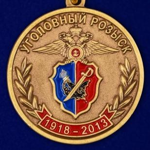 Юбилейная медаль 95 лет Уголовному Розыску МВД России