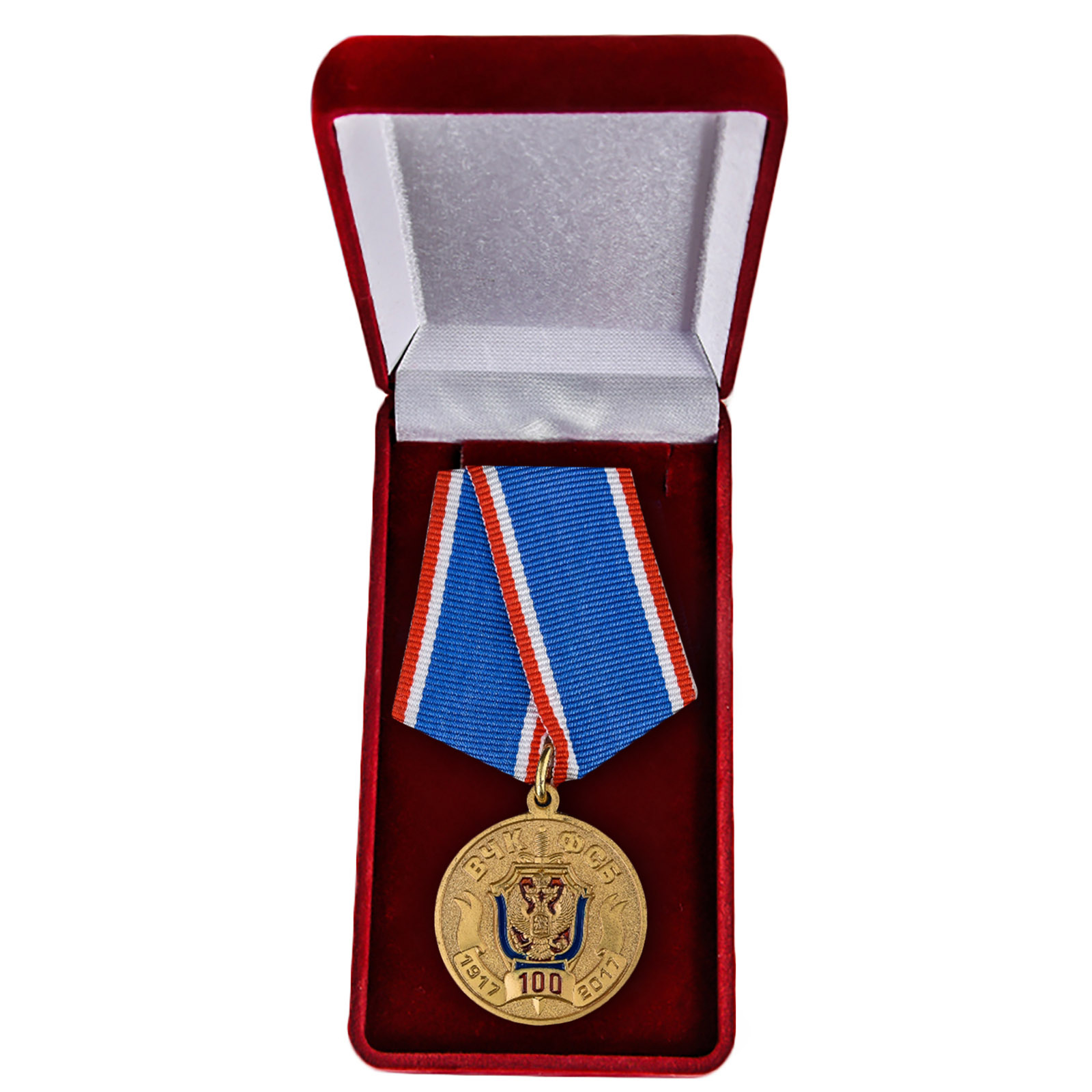 Юбилейная медаль ФСБ купить в Военпро