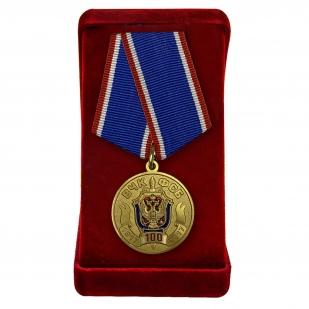 Юбилейная медаль ФСБ к 100-летию