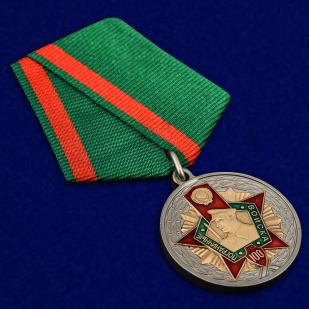 Юбилейная медаль к 100-летию Пограничных войск по лучшей цене