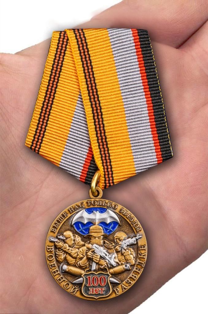 Юбилейная медаль к 100-летию Военной разведки - вид на ладони