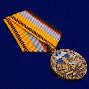 Юбилейная медаль к 100-летию Военной разведки - общий вид