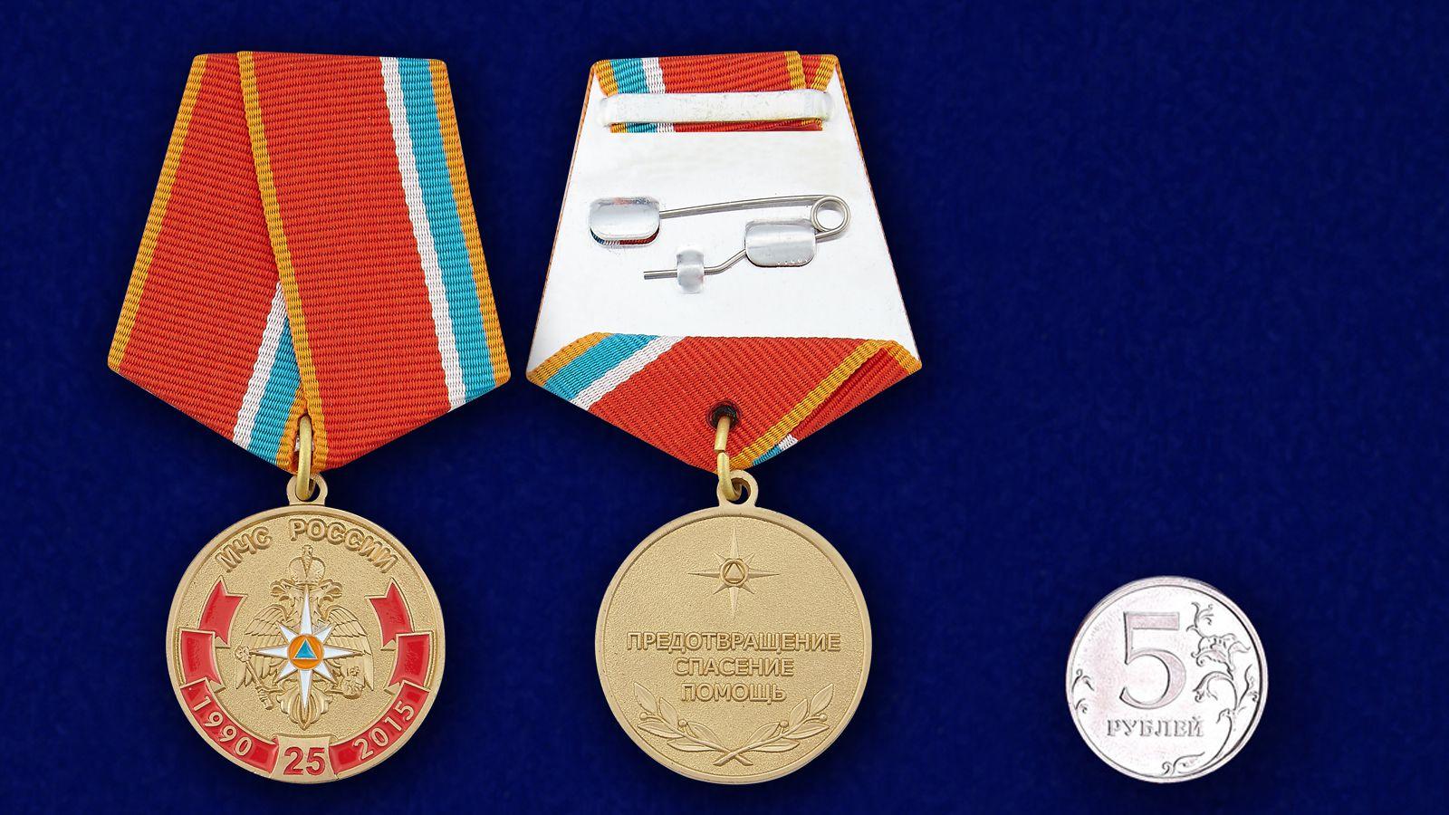 Юбилейная медаль МЧС России 25 лет - сравнительный размер