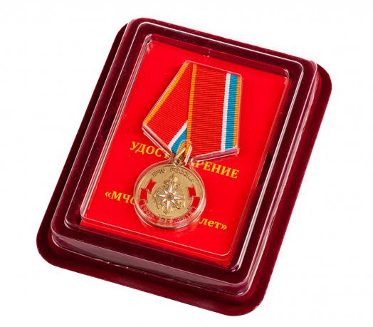 Юбилейная медаль МЧС (к 25-летию)