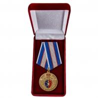Юбилейная медаль МВД 100 лет Штабным подразделениям - в футляре