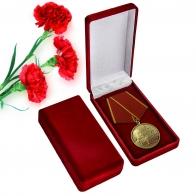 Юбилейная медаль Октябрьская Революция