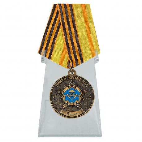 Юбилейная медаль От ВДВ СССР Силам Специальных операций Республики Беларусь на подставке