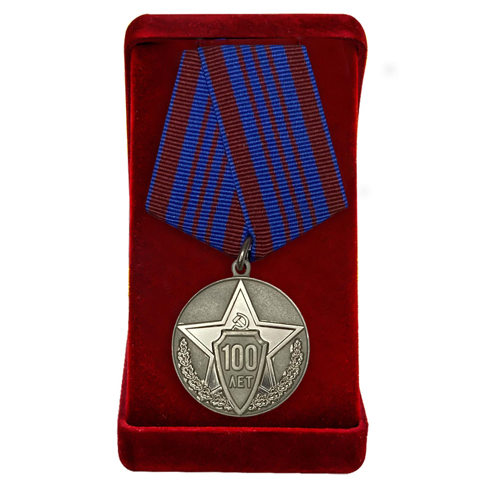 Юбилейная медаль полиции России в футляре