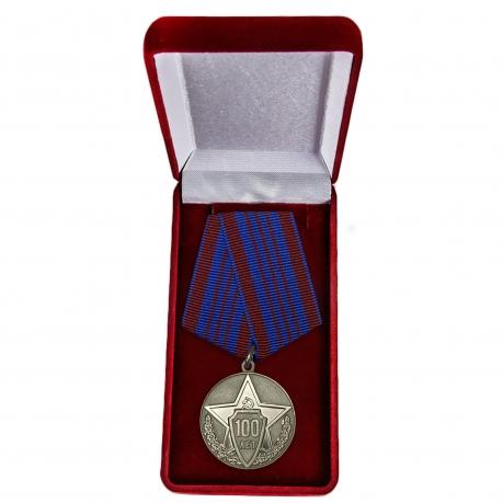 Юбилейную медаль полиции России купить в Военпро