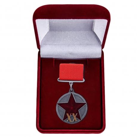 Юбилейная медаль РККА в футляре