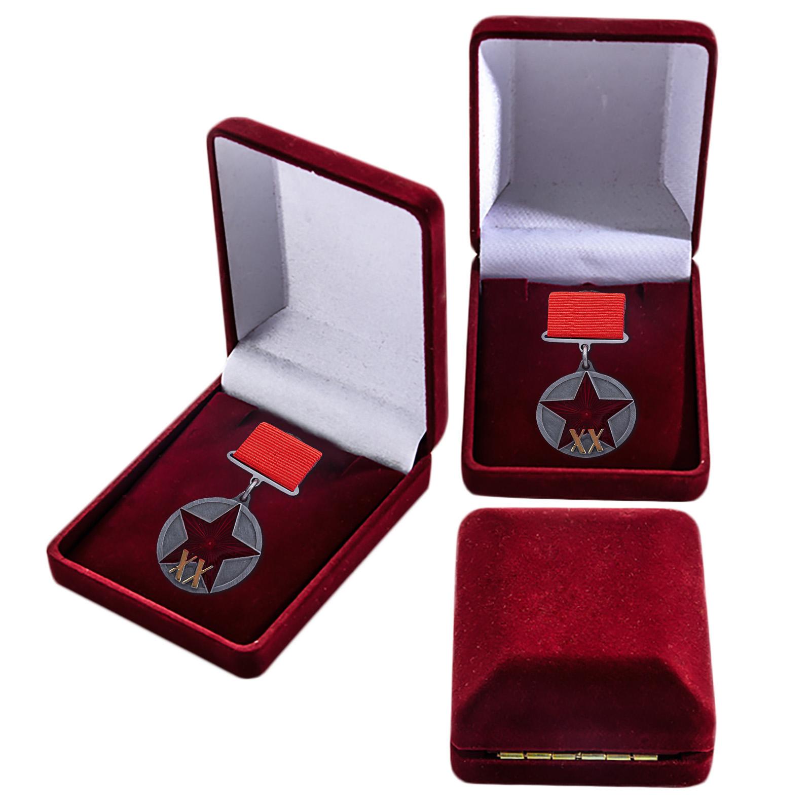Юбилейная медаль РККА - качественная реплика