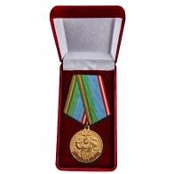 Юбилейная медаль РВВДКУ в футляре