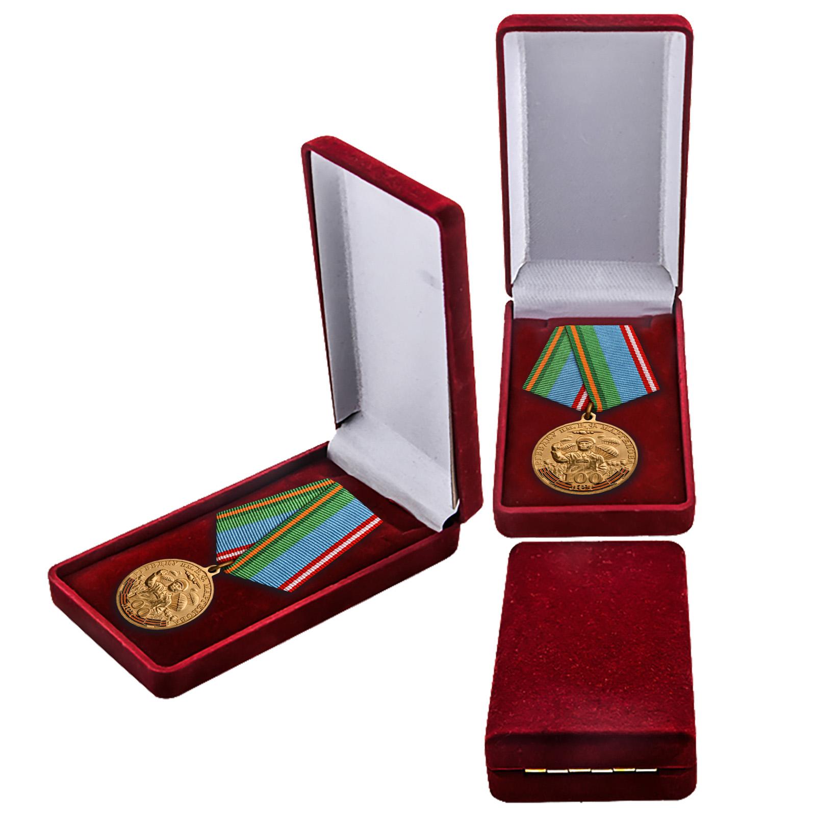 Юбилейная медаль РВВДКУ заказать в Военпро