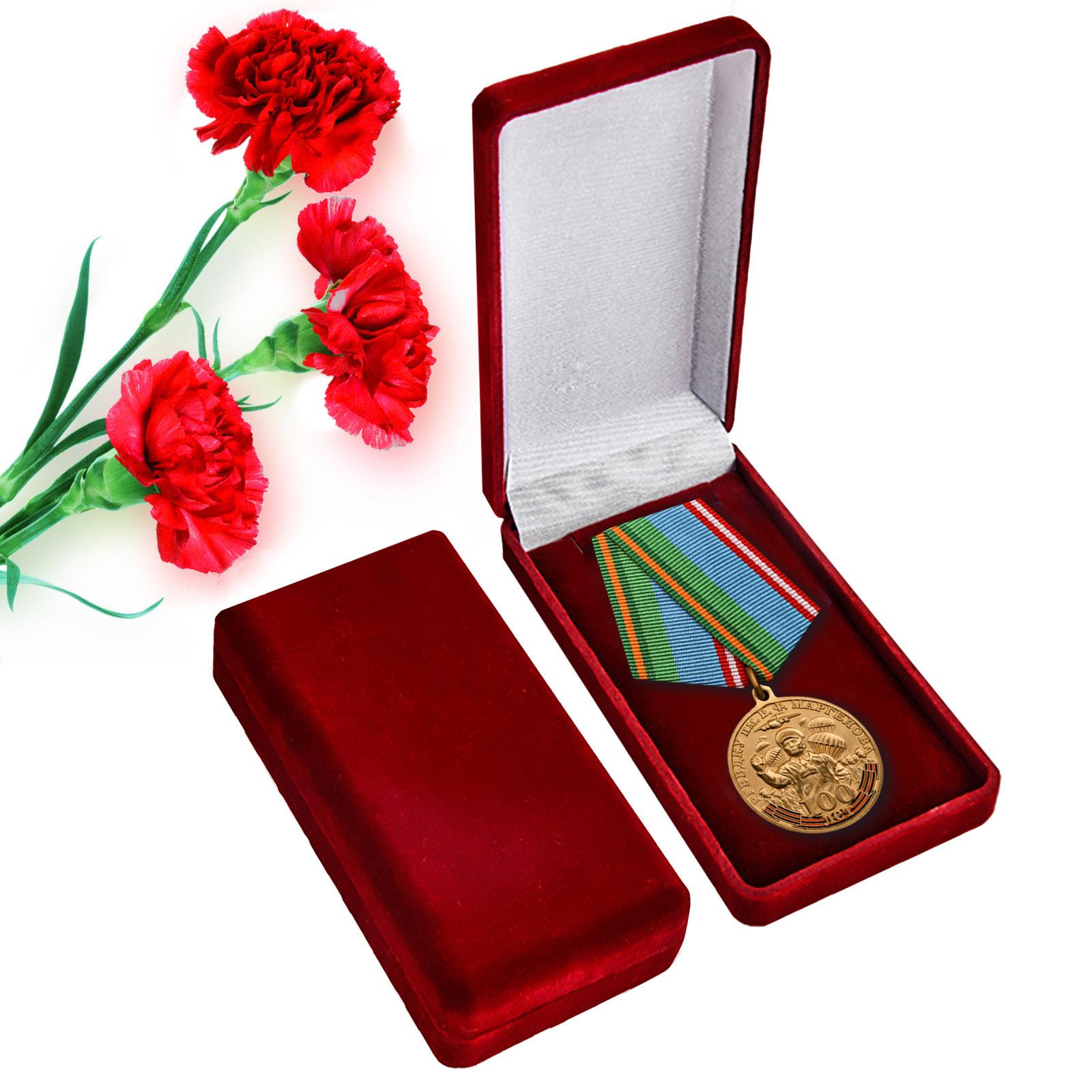 Юбилейная медаль РВВДКУ к 100-летию со Дня основания