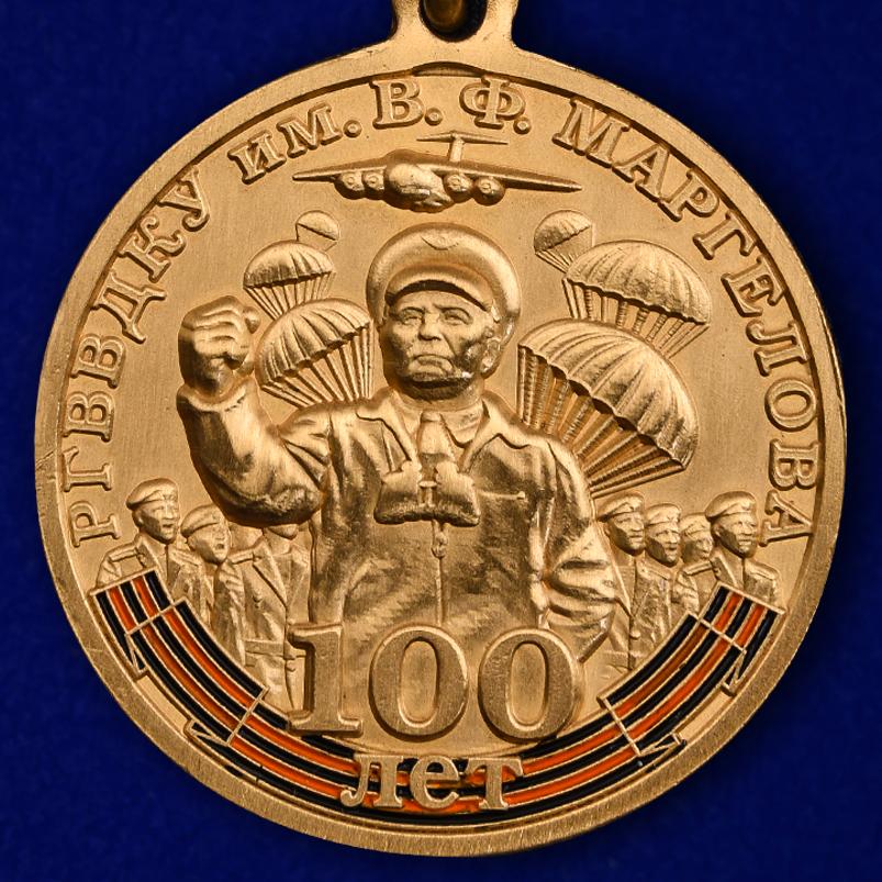 Юбилейная медаль РВВДКУ