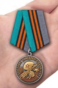 Юбилейная медаль Участнику поискового движения - вид на ладони
